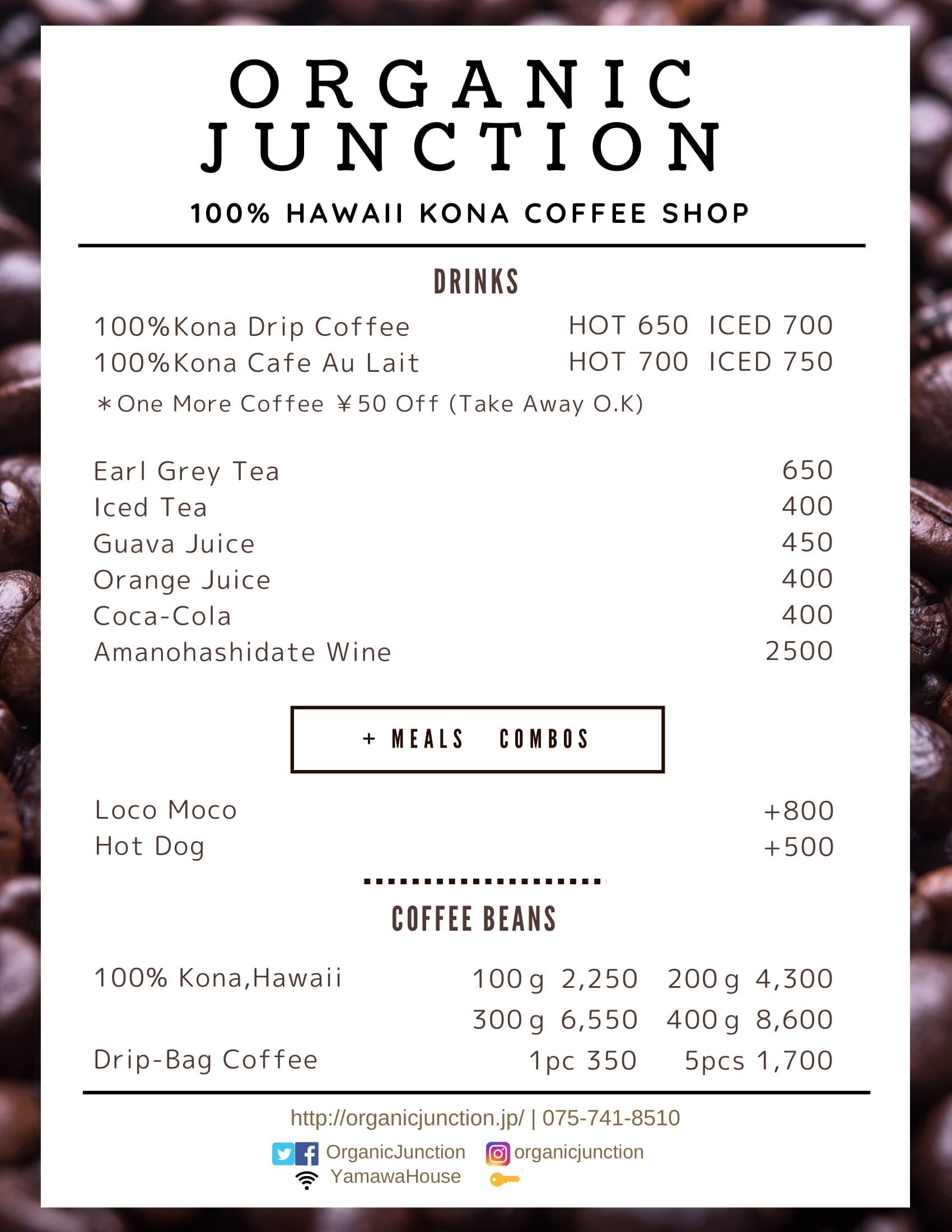menu in shop