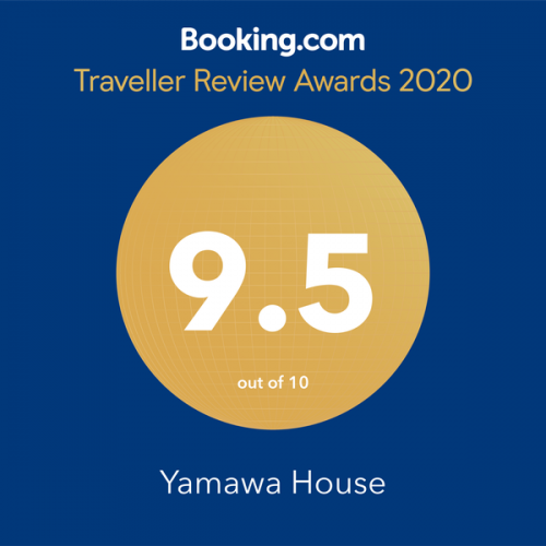 Traveler Review Awards 2020
